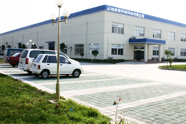 Factory-600 x 400