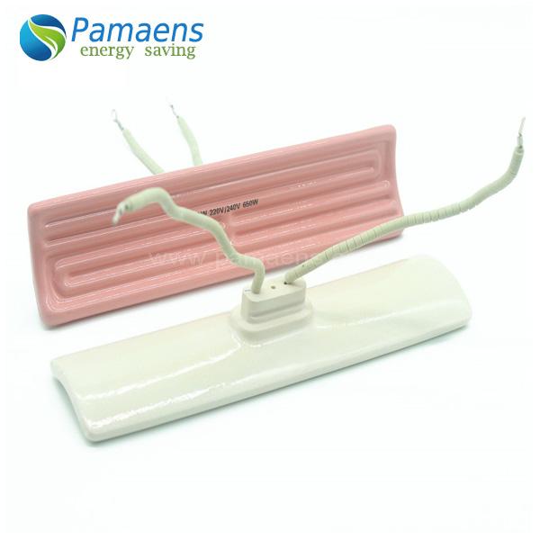 Infrared ceramic heater-27