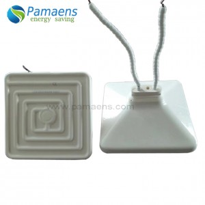 Durable Infrared Radiant Ceramic Heaters with Long Lifetime Made by Chinese Factory