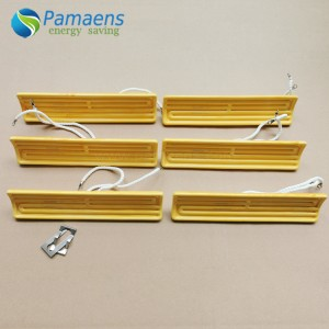 Durable 24cm Infrared Ceramic Heater with Thermocouple Manufacturers, High Quality and Long Lifetime