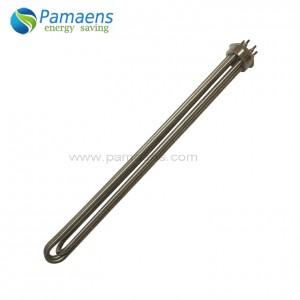 High Quality Various Shape 110v 220v, 380v Immersion Flange Tubular Heater Customized
